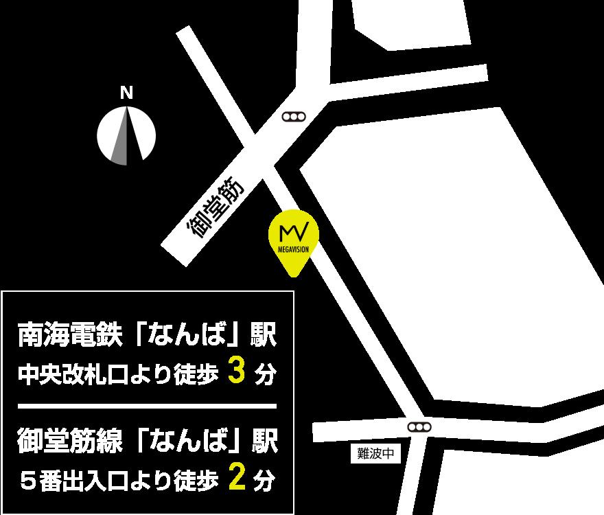 メガビジョン地図